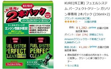 Kure_fs_pc_g