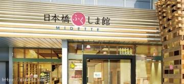 Midette