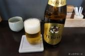 Nari_beer
