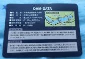 Yanbadam_card02
