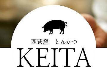 Keita_logo2r