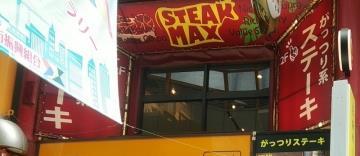 Steakmax360_2